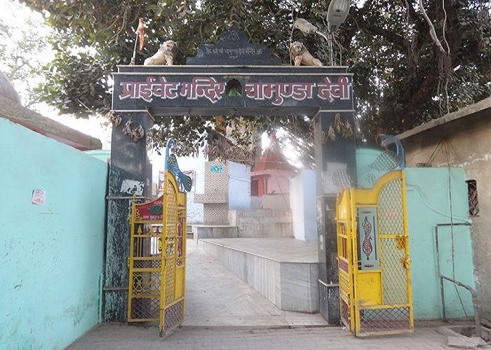 maa-chamunda-temple-shrimathuraji