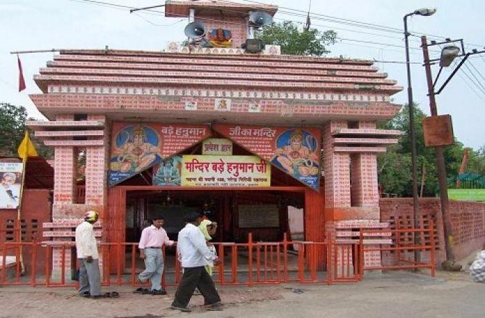 sri-hanuman-temple_1418813810